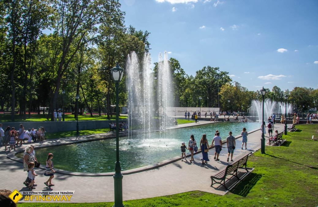 Shevchenko Central Park