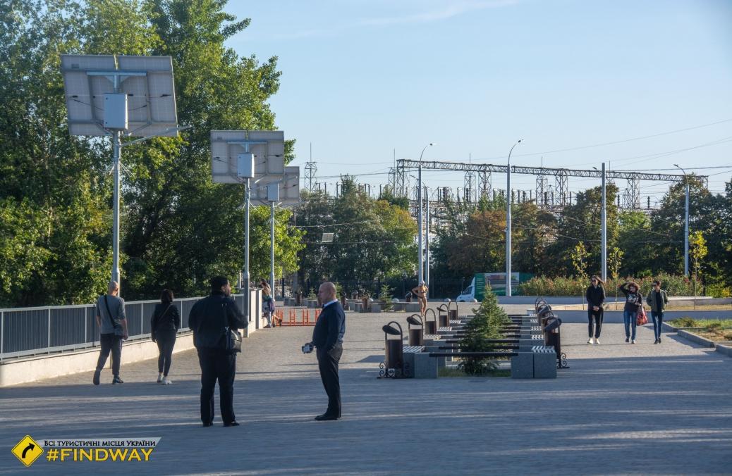 Парк Енергетиків, Запоріжжя
