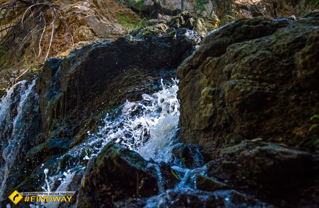 Водоспад, Дерезівка