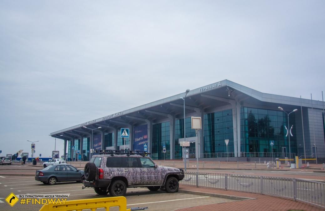 Аэропорт, Харьков