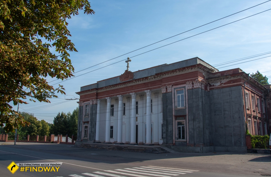 Church of First Martyr and Archdeacon Stephen, Kryvyi Rih