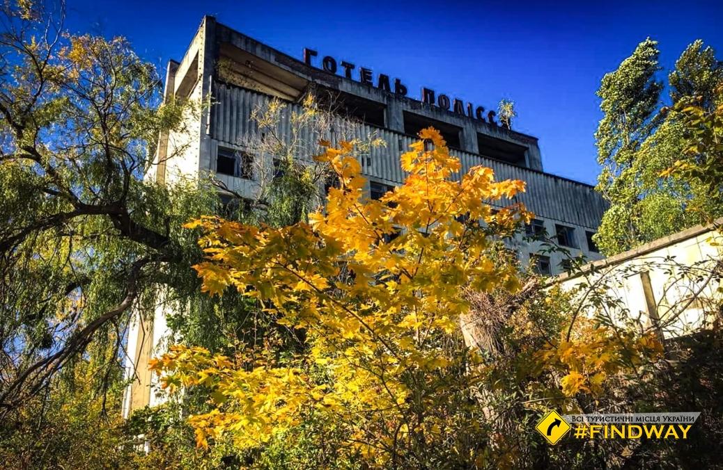Отель Полесье, Припять