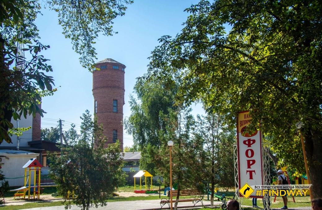 """Центральный парк """"Форт"""", Зеньков"""