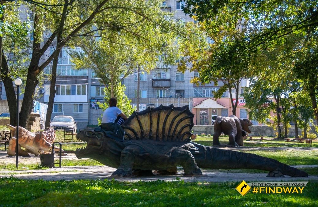 City Dinosaur Park, Ochtirka