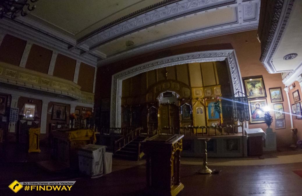 Свято-Владимирский Кафедральный собор, Кривой Рог