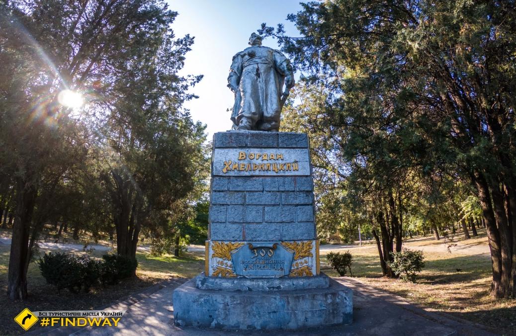 Парк Богдана Хмельницького, Кривий Ріг