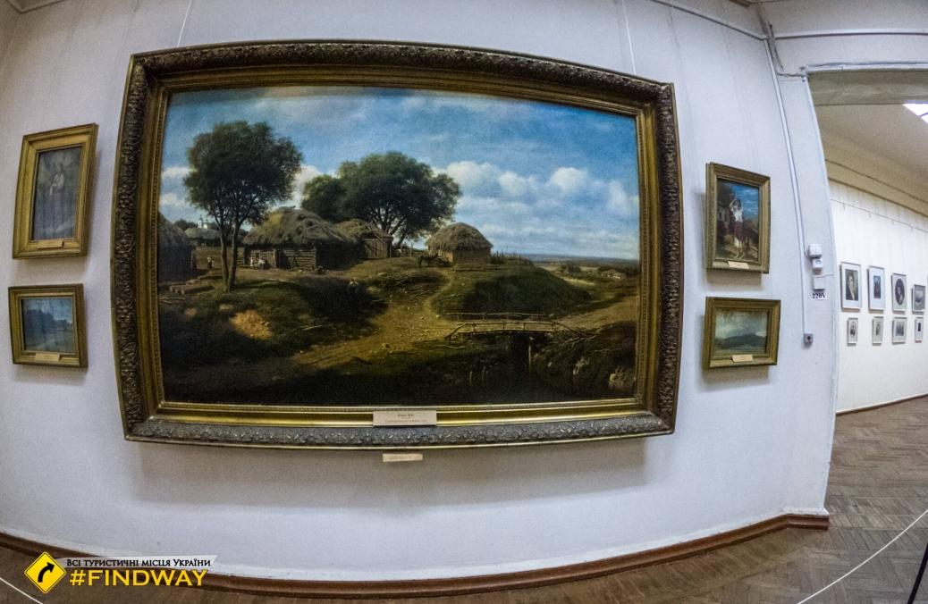 Художественный музей, Харьков