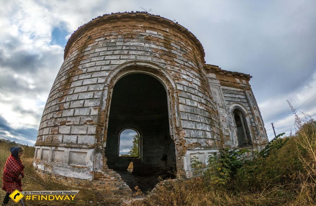 Kanevsky Rotunda, Pereyaslav-Khmelnitsky
