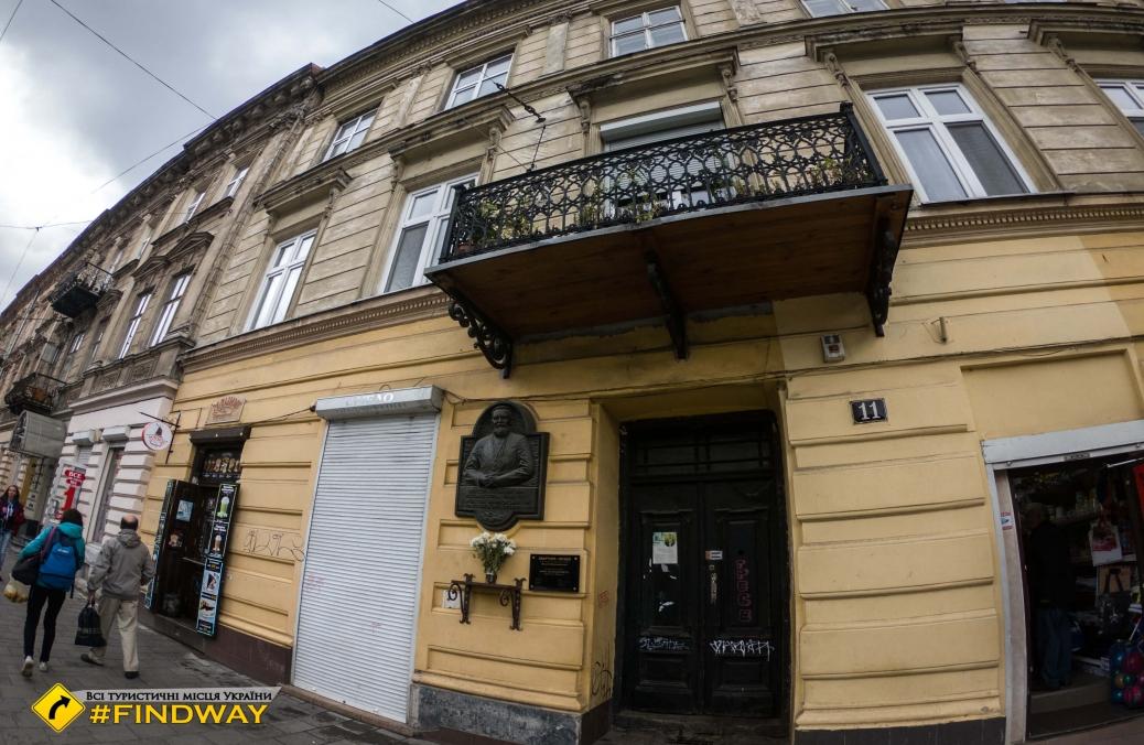 Квартира-музей Величковского, Львов