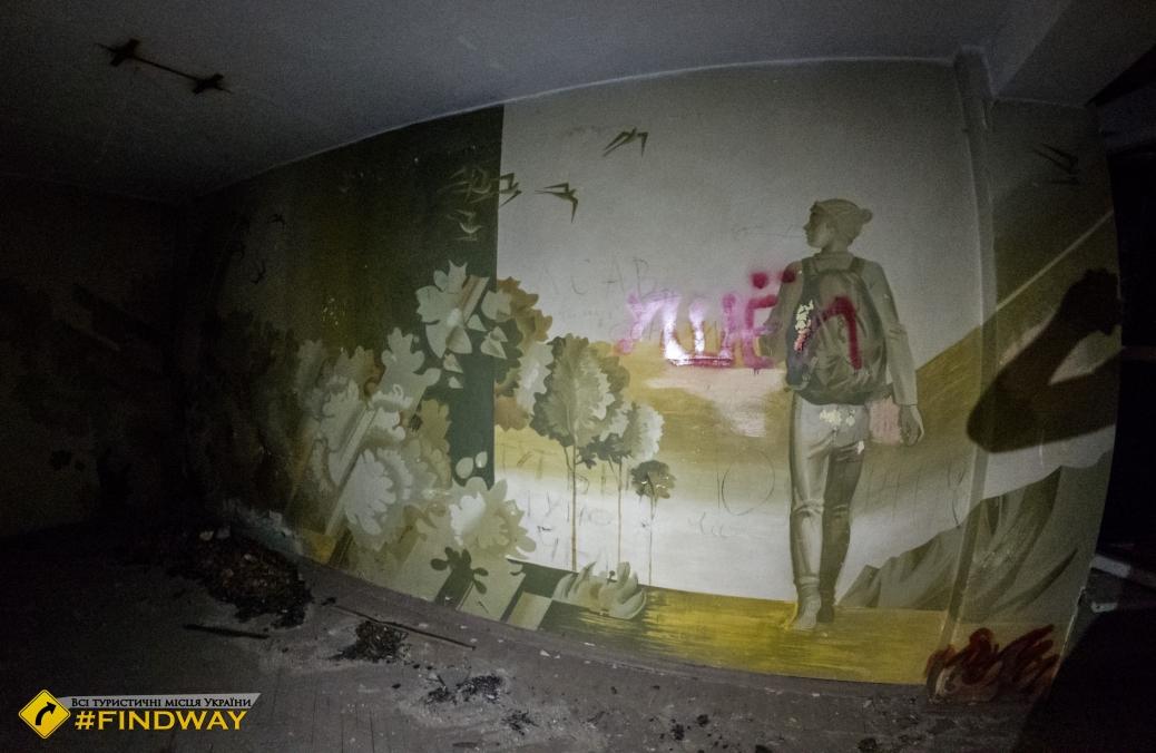 Заброшенный ПТУ-35, Харьков
