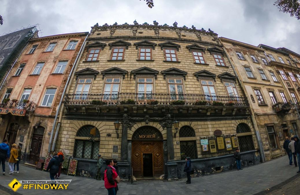 Lviv History Museum, Market Square