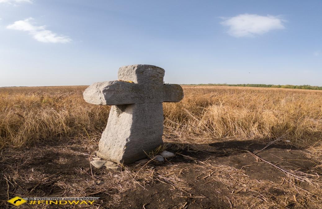 Tomb of Chumak, former Zaporozhian Cossack Shulga