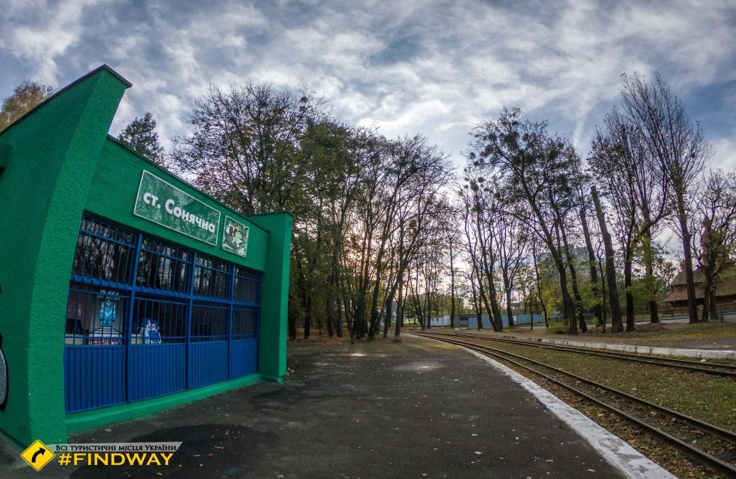 Львовская детская железная дорога