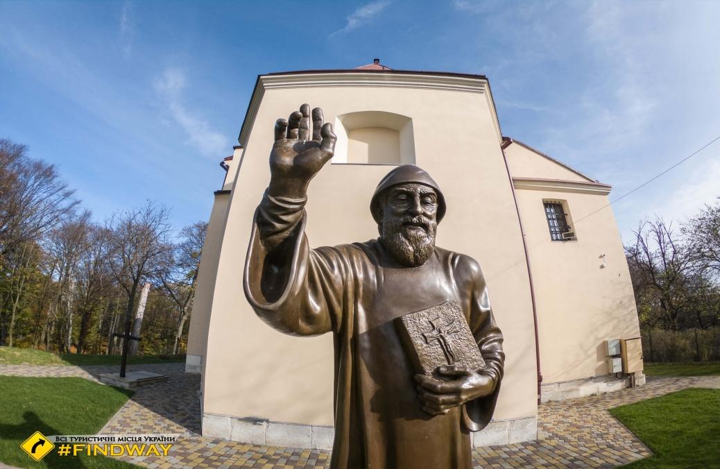 Храм святой Софии, Львов