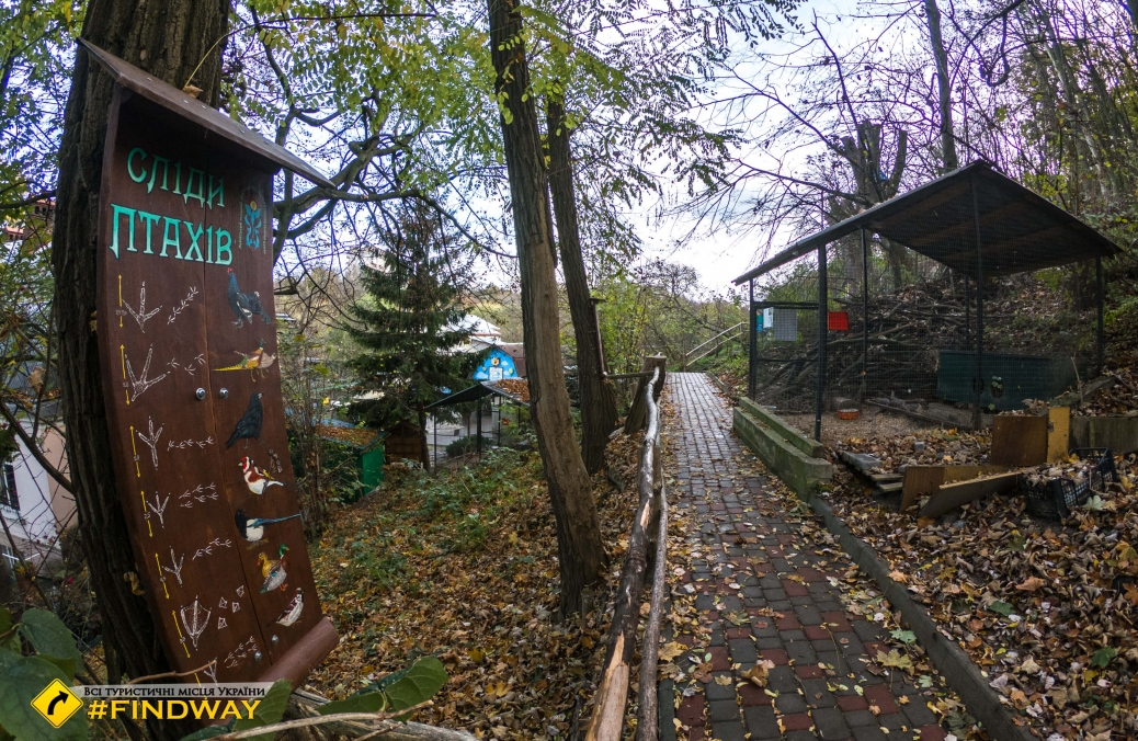 Ecological and Naturalistic Center (mini-Zoo), Lviv