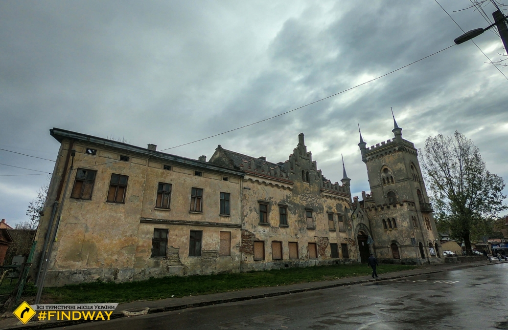 Jam Factory, Lviv