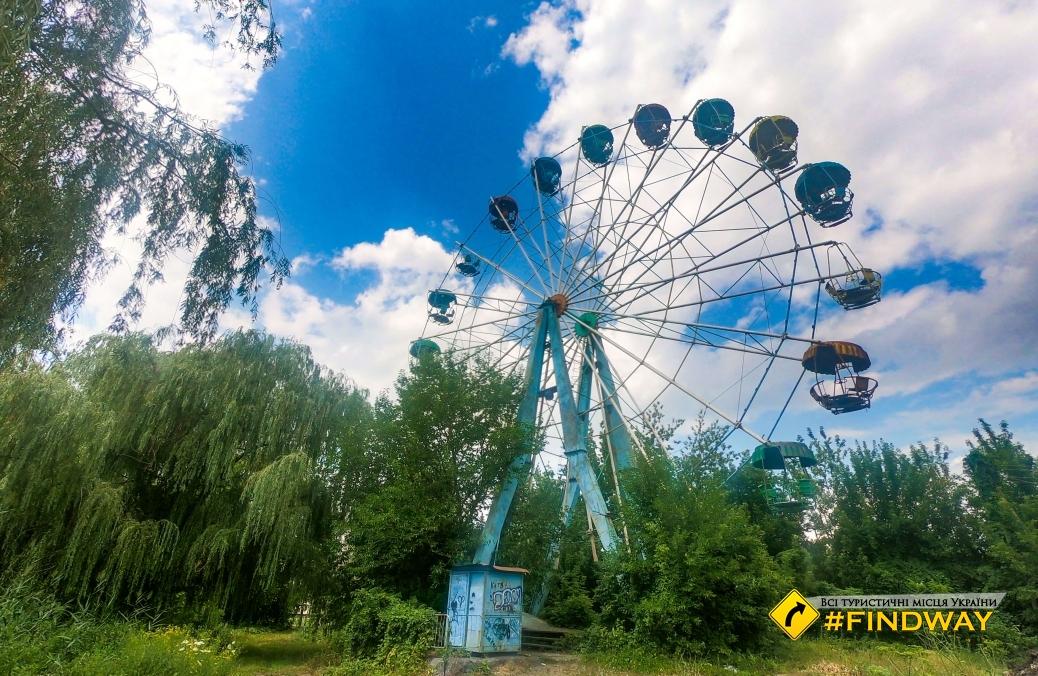 """Парк """"Шовковичний"""", Слов'янськ"""