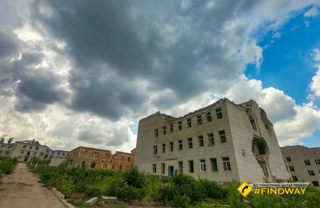 Destroyed psychiatric hospital, Slovyansk
