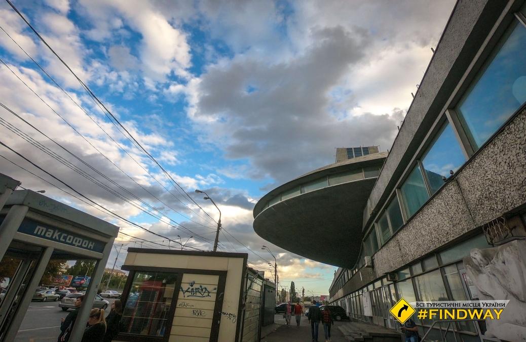 "UFOs in the house ( ""dish"" on Lybidska), Kyiv"