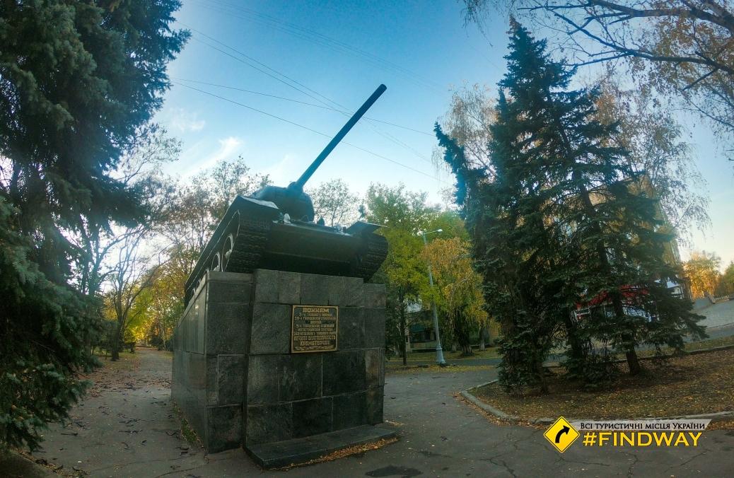 Парк Пушкина, Краматорск