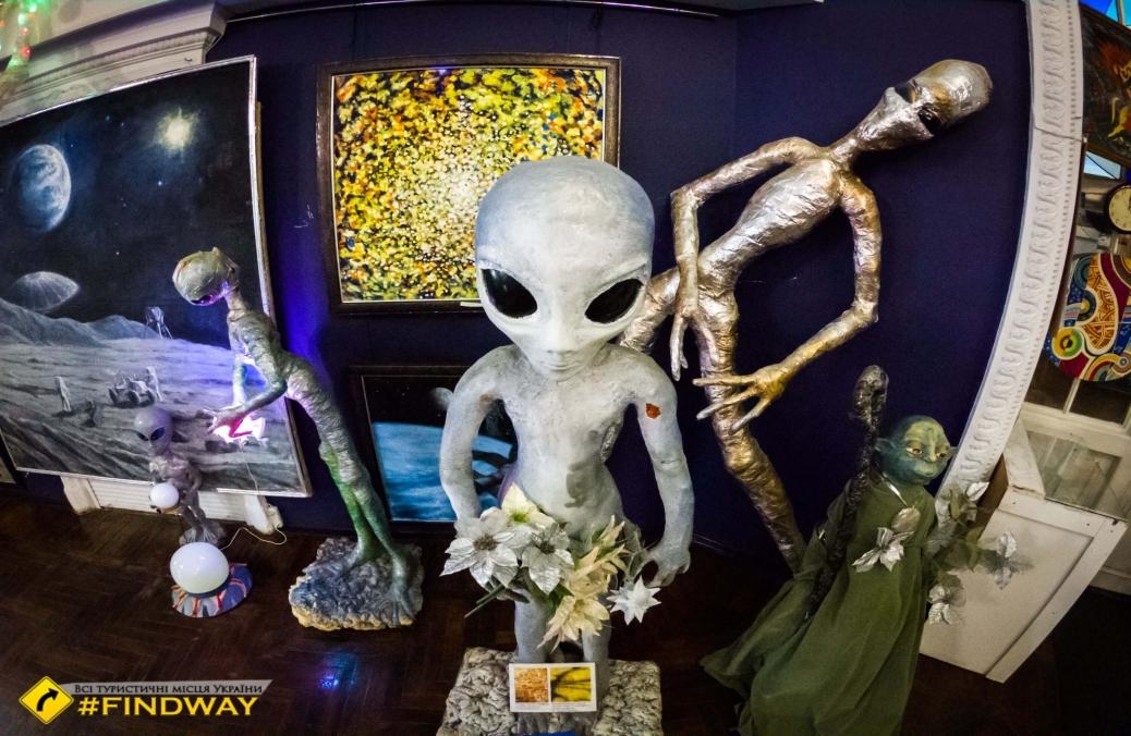 Museum of Space and Ufology, Kharkiv