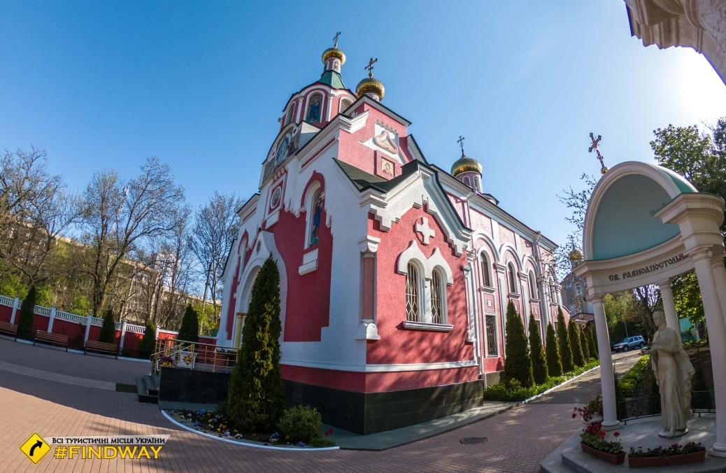 Храм Святой Марии Магдалины, Одесса