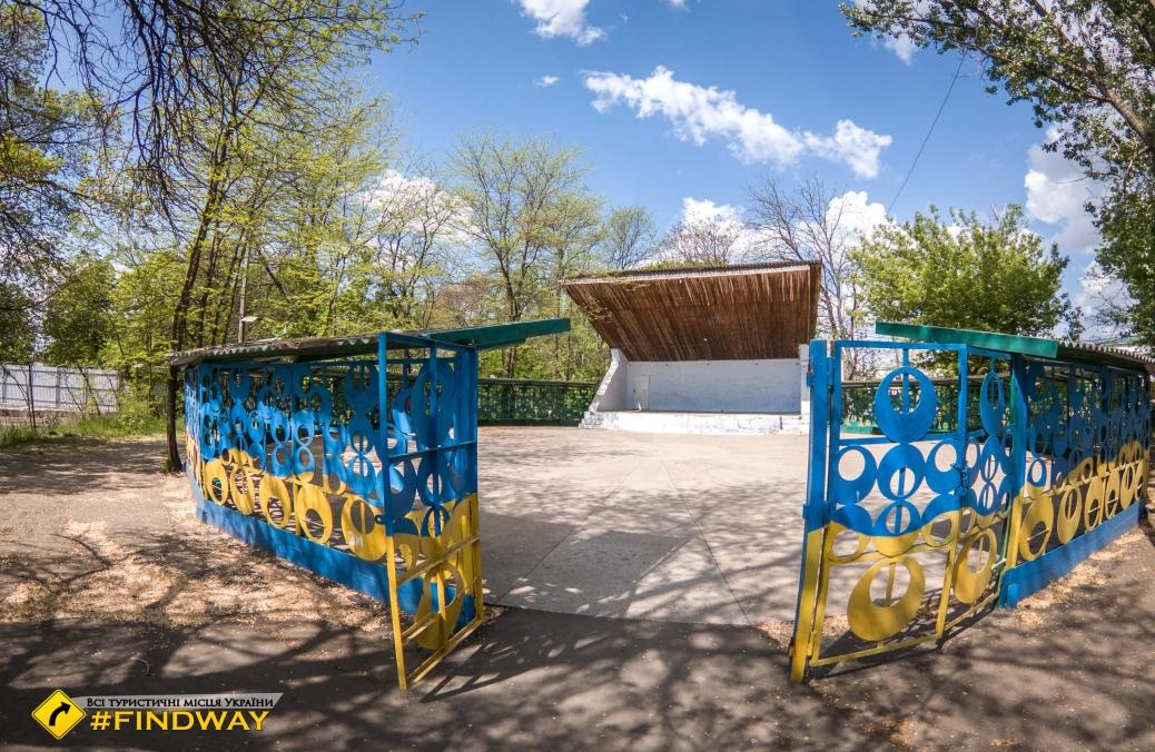 Міський парк, Кілія