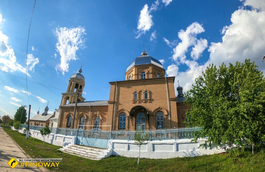 Old Believers Church of St. John the Evangelist, Stara Nekrasovka