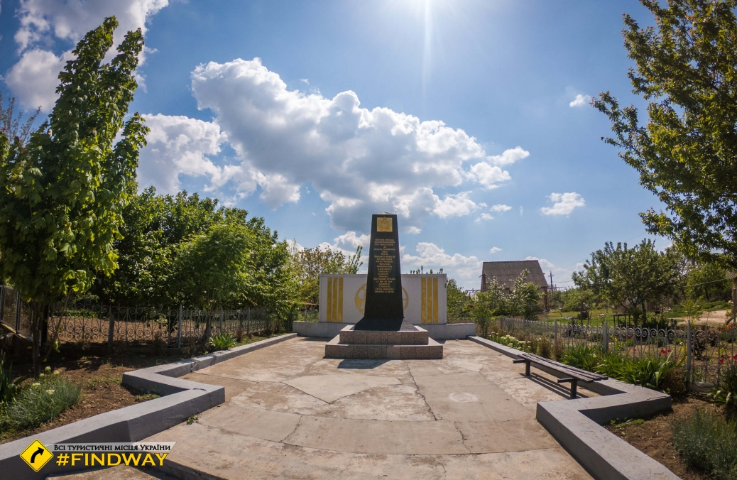 Дуга Струве, Стара Некрасівка