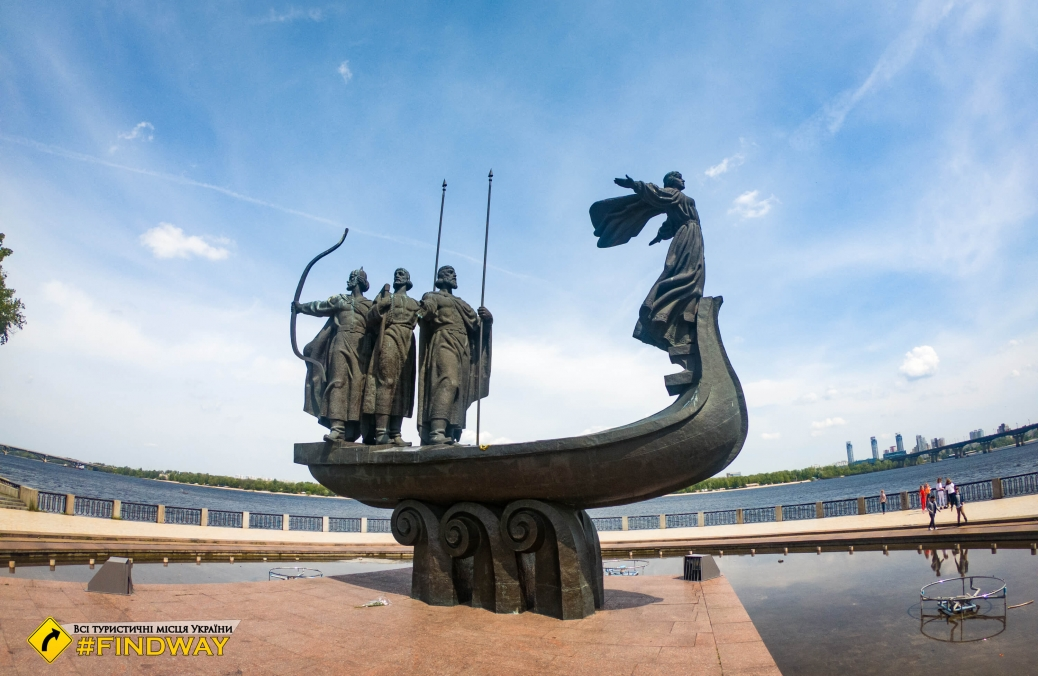 Monument to founders of Kyiv