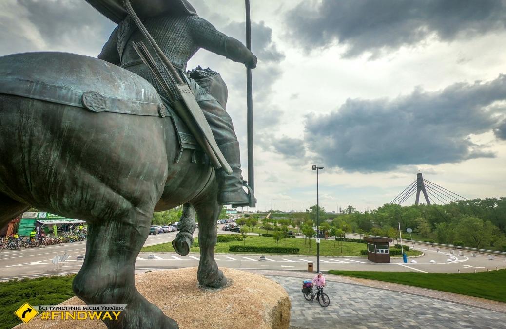 Парк Муромець, Київ
