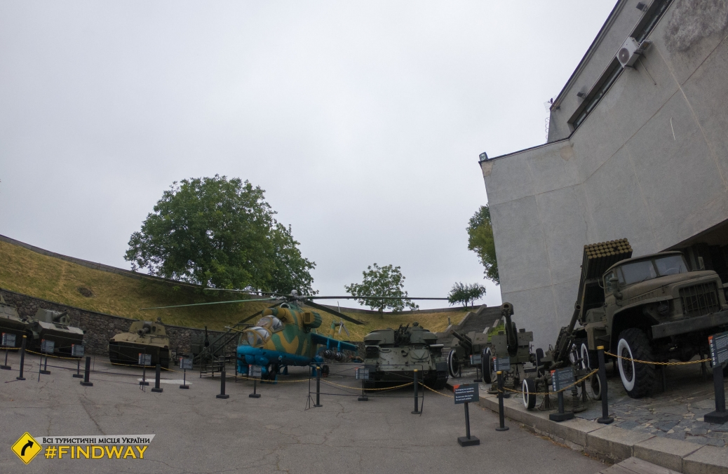 Музей локальних конфліктів (війни в Афганістан), Київ