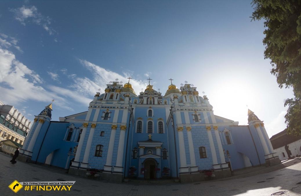 Михайлівський Золотоверхий монастир, Київ