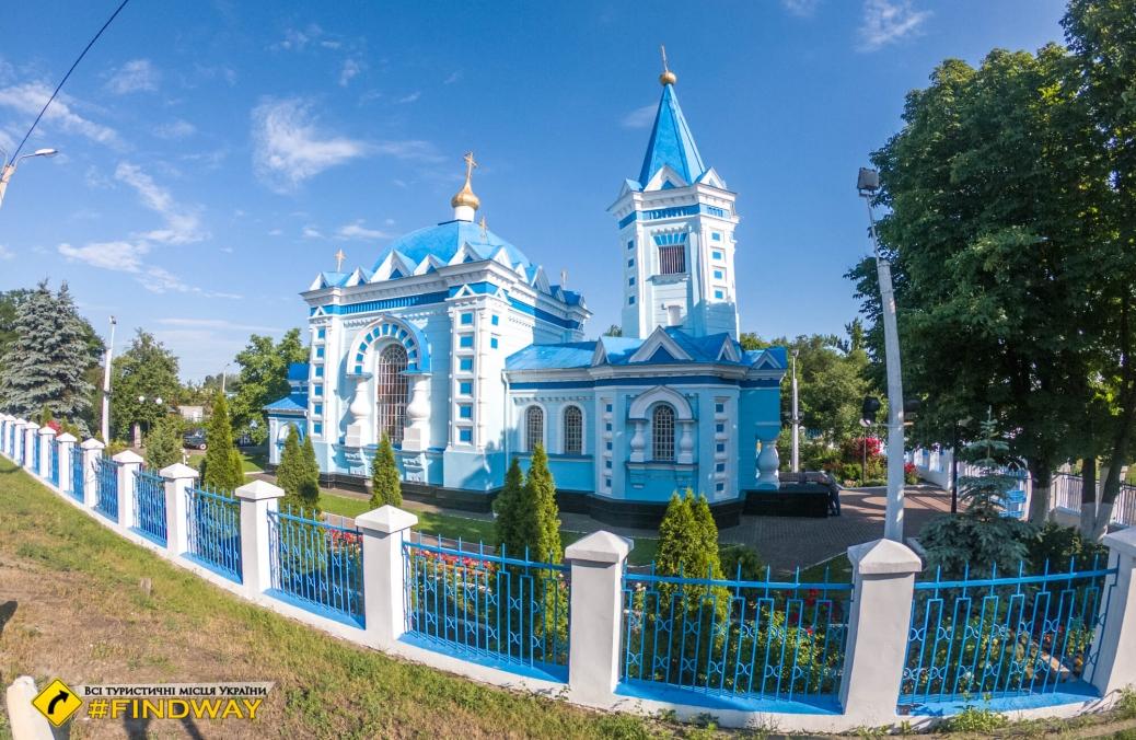 Constantine and Helen church, Kharkiv