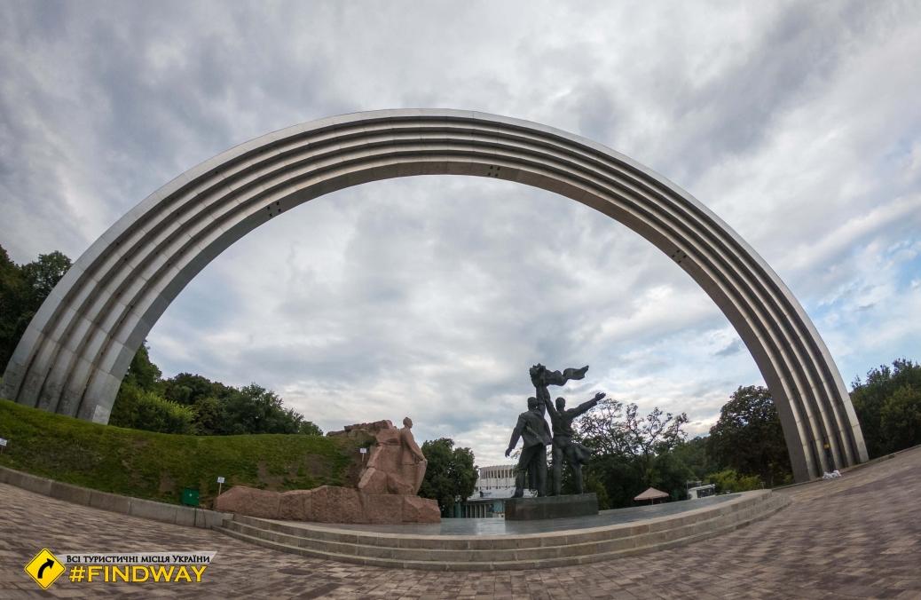 Арка «Дружба народів», Київ