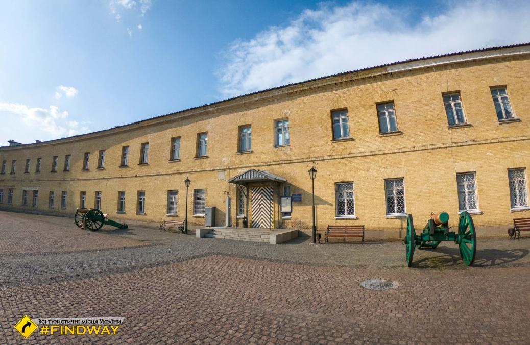 Київcька фортеця