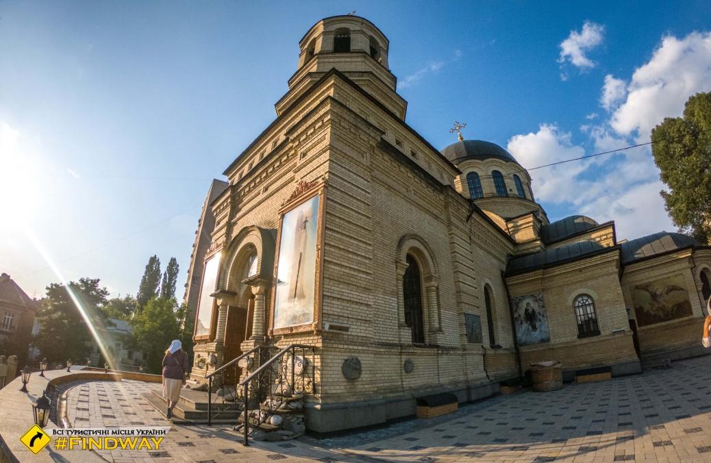 Church of St. Michael, Kyiv