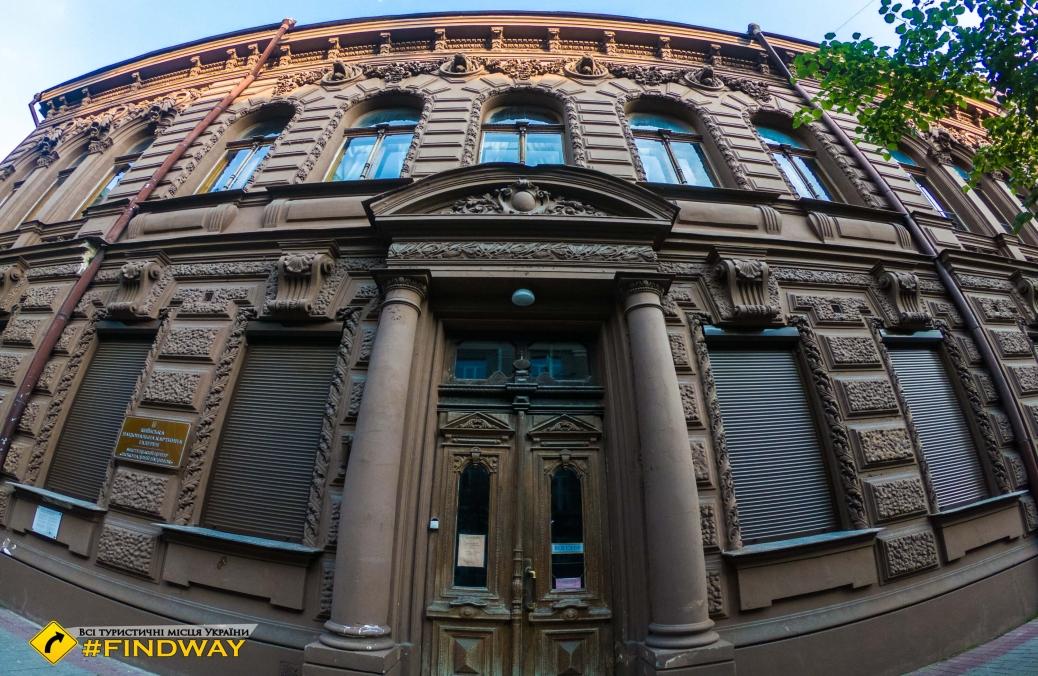 Шоколадный дом, Киев