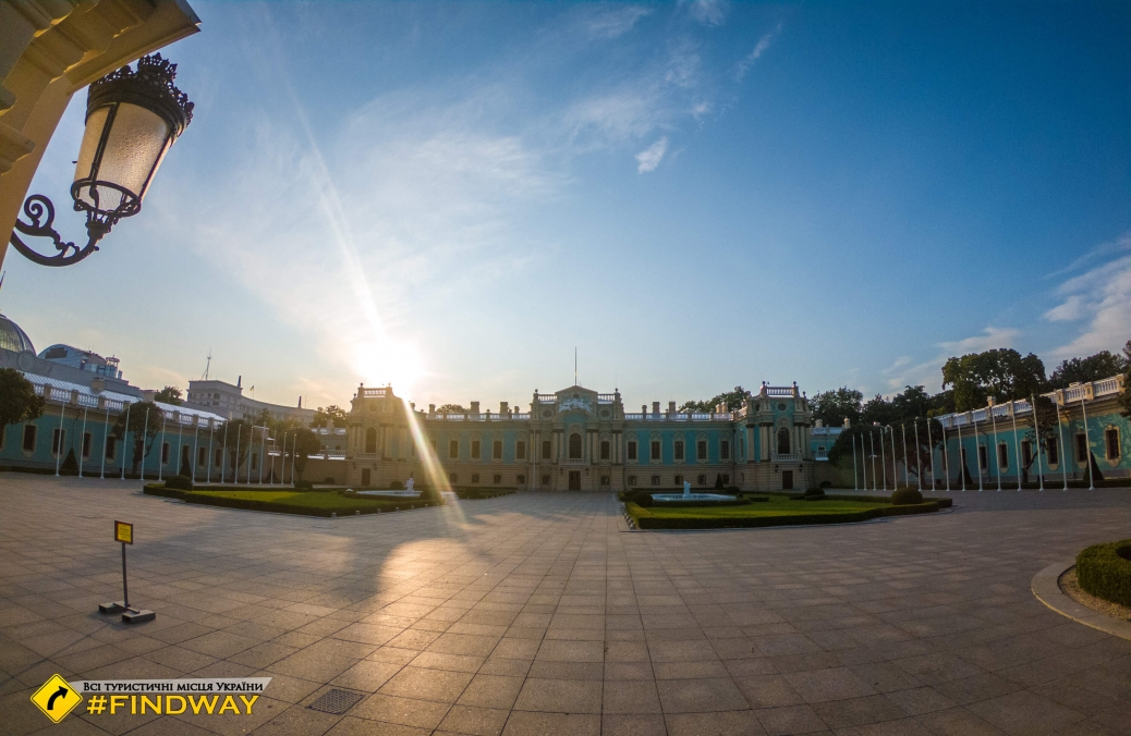 Mariinsky Palace and Park, Kyiv