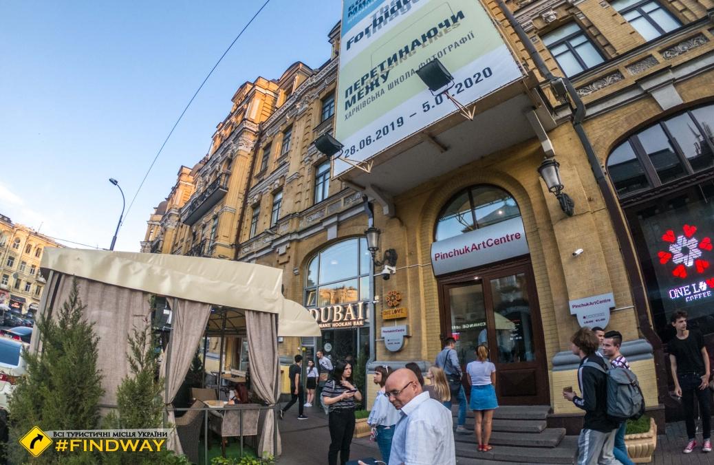 Пинчук Арт Центр, Киев