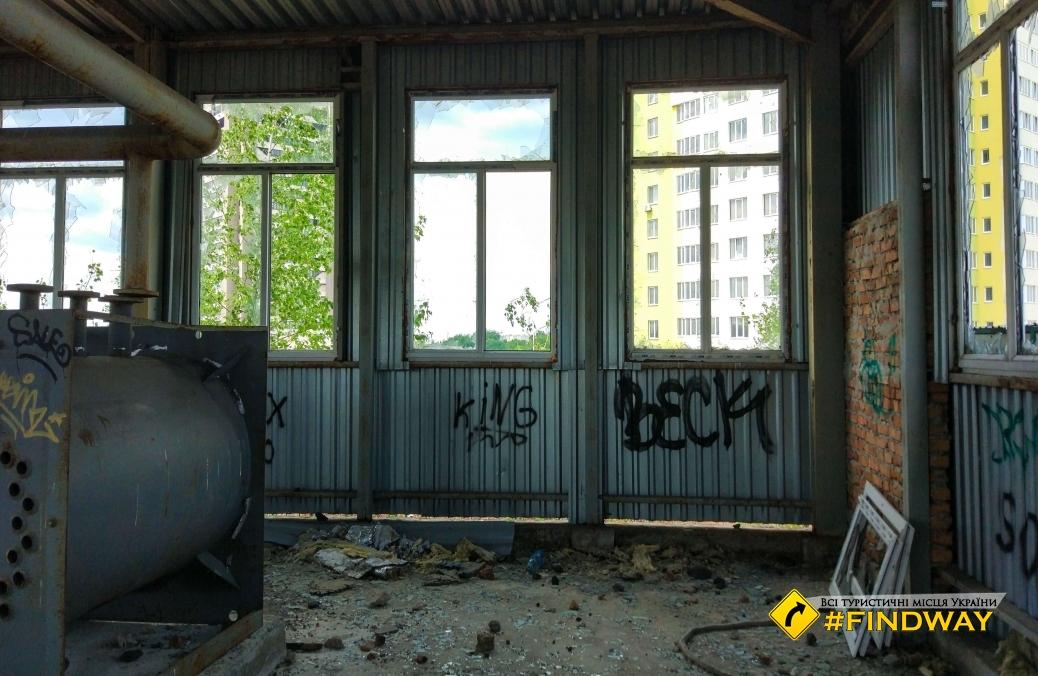 Недобудована будівля державного архіву, Київ
