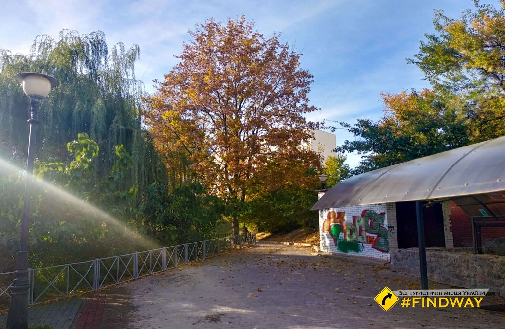 "Water spring ""Kitlarchin Yar"", Kharkiv"