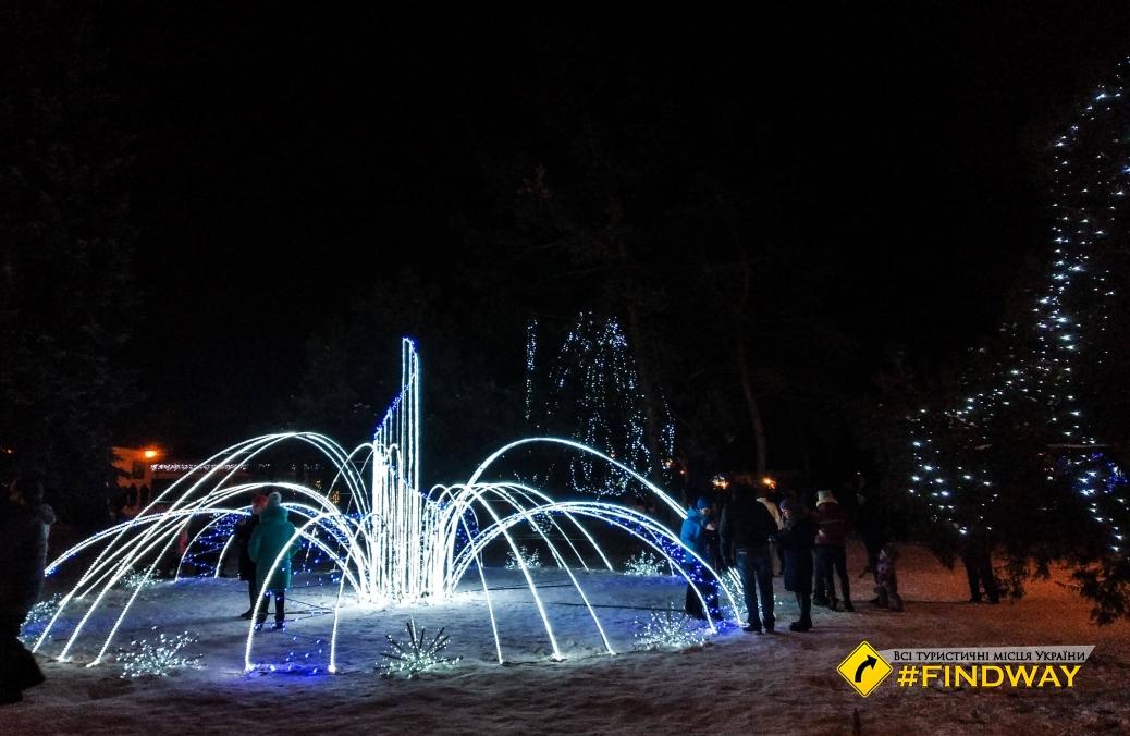 Сад Бернацкого, Краматорск