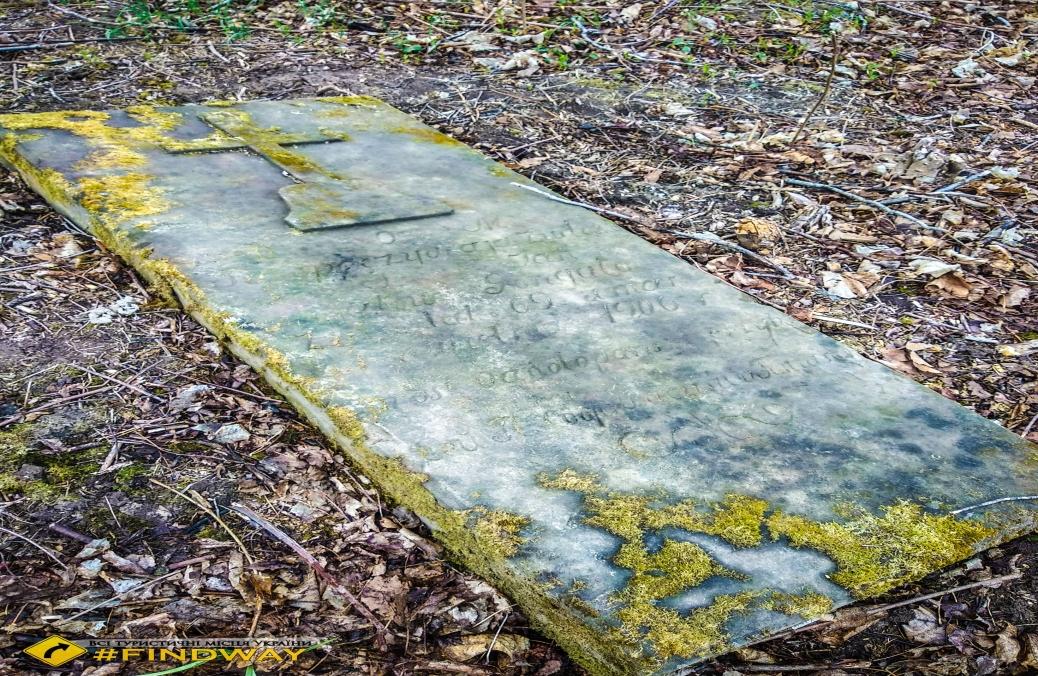 Old Catholic Cemetery, Ostroh