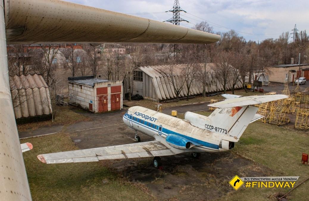 Музей истории Авиации, Кривой Рог