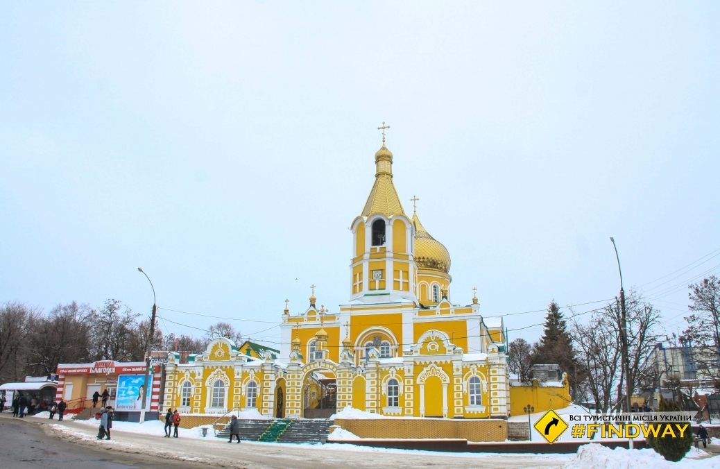 Nicholas Church, Kupiansk