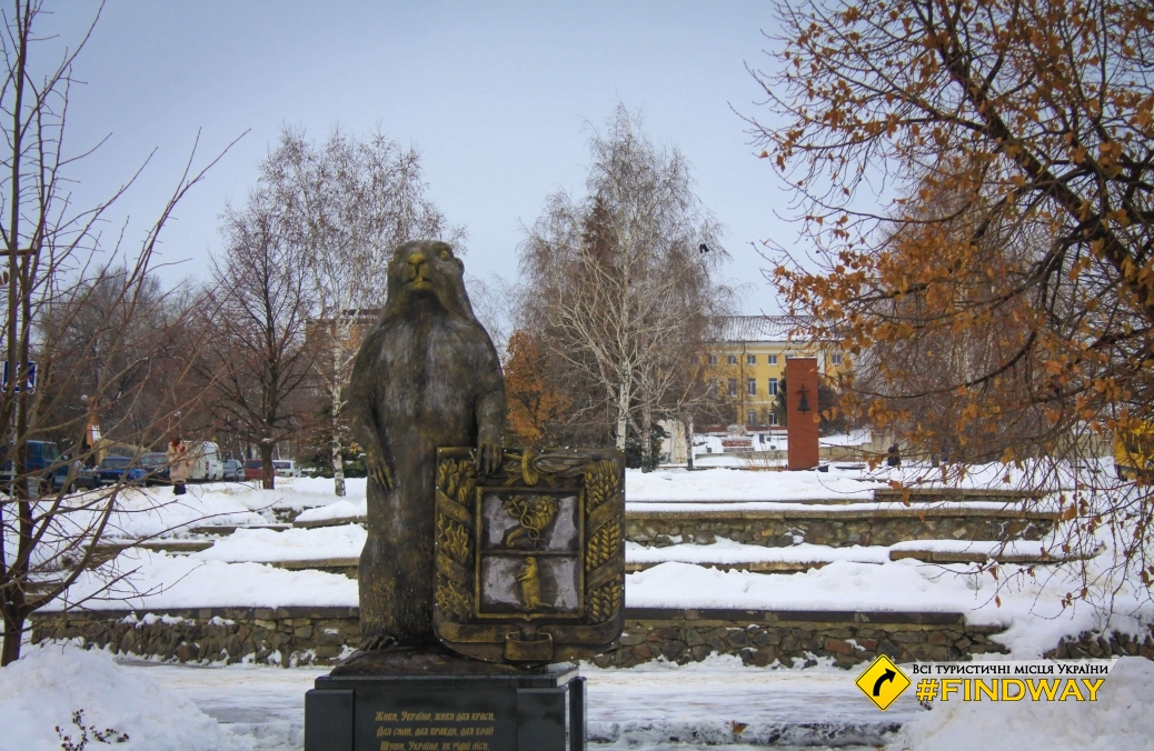 Monument of marmot (woodchuck), Kup'yansk
