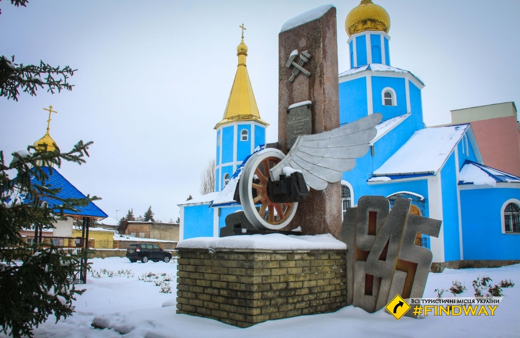 Holy Protection Church, Kupyansk-Vuzloviy