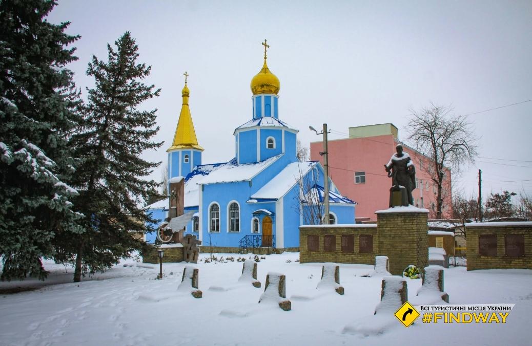 Holy Protection Church, Kupyansk-Vuzloviy