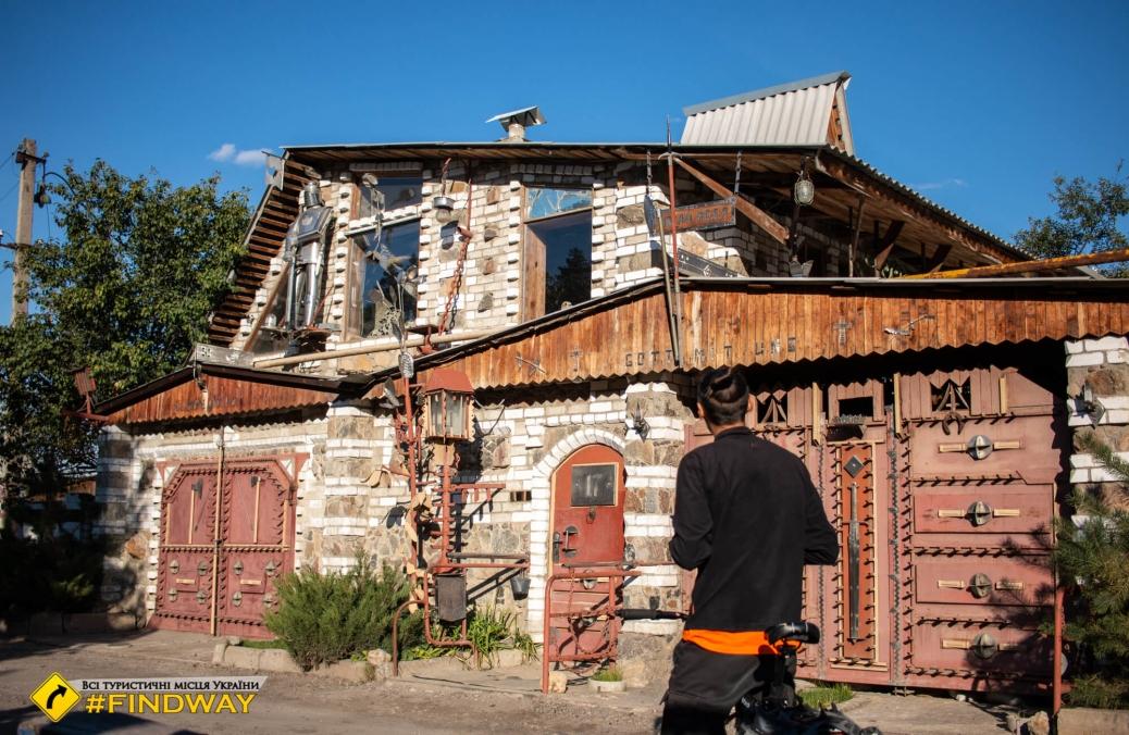 Будинок Лицаря, Гусина Поляна